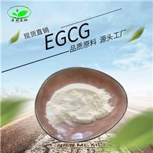 EGCG 98% 绿茶提取物 表没食子儿茶素没食子酸酯