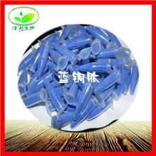 蓝铜肽 99% 三胜肽 水溶 化妆品原料