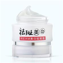 中药去痘霜百草玉容温和细腻舒缓清爽护肤品加工