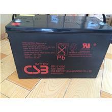 希世比CSB蓄电池GP1245 12V4.5AH 免维护铅酸电池 电梯 安防照明用