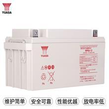 厂家供应12V24AH蓄电池 UPS安防门禁消防应急12V24A铅酸免维护电瓶