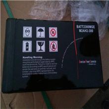 厂家直供  M2AL1275梅兰日兰12V75AH蓄电池安防监控太阳能