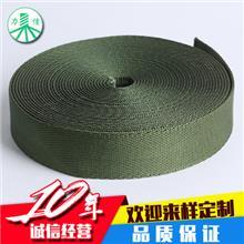 2016新款军绿色批发尼龙带 棉纶带 安全带