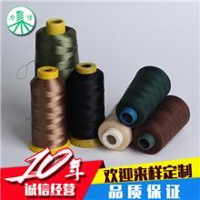 厂家长期销售 定做 锦纶线 风筝线 3股涤纶捻线