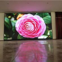云南全彩led电子显示屏 p4舞台婚庆宴会显示屏 金彩光电科技 文山高亮广告显示屏