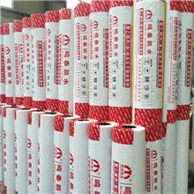 250g丙纶防水布 聚乙烯丙纶高分子复合卷材 北京SBC120卫生间防水布 鸿博防水