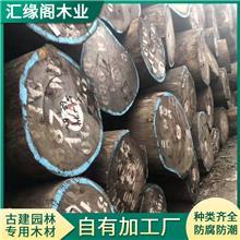 汇缘阁名贵木材 黑鸡翅黄鸡翅木可做家具材工艺品材 鸡翅木原木板材
