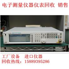 现货租售keysight N5183B-N5183BMXG信号发生器