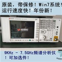 长期租售是德Keysight N9000A频谱分析仪
