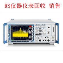 收购R&S FSU67频谱分析仪罗德施瓦茨FSU67