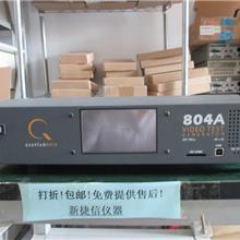 视频信号发生器 东莞QuantumData 804A 经久耐用