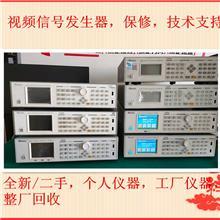 Chroma 2233-B/2233回收 视频信号发生器