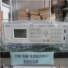 视频信号发生器 Chroma23293-B 视频信号图形产生器