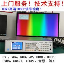视频信号发生器 Chroma 22293 视频信号图形产生器