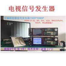 出售韩国MASTER MSPG-6100可编程高清视频信号发生器
