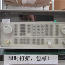Agilent 8648C信号源 射频合成信号发生器 质优价廉