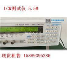 租售NF ZM2375频率5.5M电感电容仪表  LCR测试仪