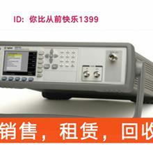 销售/回收KEYSIGHT E4980A精密LCR表Agilent E4980A