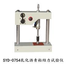 SYD-0754乳化沥青粘结力试验仪 稀浆混合料粘结力仪