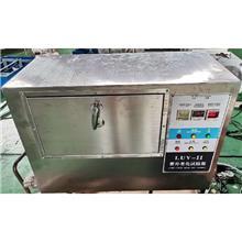 LUV紫外光老化试验箱 紫外线加速老化箱 紫外线加速耐候试验机