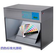 T60目视比色箱 四五六光源标准光源箱 对色灯箱