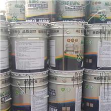 水性非固化橡胶沥青防水涂料屋顶地面地下室堵漏防水材料源头厂家