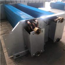 风机盘管表冷器换热芯 风机盘管铜管换热器 中央空调散热器