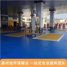 惠州市惠阳淡水镇游乐场epdm塑胶-环氧静电环保