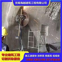 青岛高速防撞墙切割 围护桩切割 各地区施工