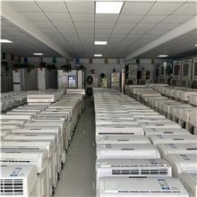 新晨悦 承接大朗二手中央空调团购 二手中央空调安装 各种5P 3P规格齐全