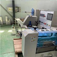 热收缩包装机 式子套膜包装机OPP膜枕式包装机