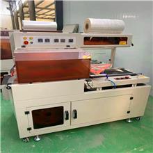 全自动热收缩包装机,POF膜塑封机,薄膜L型包装机皓鑫厂家定制