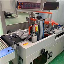 电压220热收缩包装机 POF膜热缩膜封切机