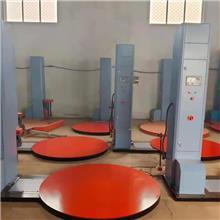 定制 裹包机械托盘缠绕机 自动托盘缠绕包装机 匠心工艺 大型工业绕膜机