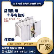 源头厂家生产母线槽配件 母线槽连接器 质优价廉 价格合理
