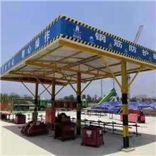 建筑用安全通道 安全通道棚 现货供应 安全防护通道 欢迎选购