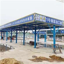 建筑用钢筋加工棚 工地用钢筋加工棚 毅博机械供应 双层安全防护棚 欢迎选购