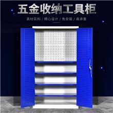 移动手推车抽屉式工具柜 车间零件柜汽车维修组合工具柜