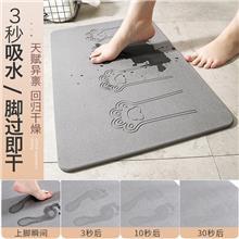 大江 卡通硅藻土浴室防滑地垫 家用卫生间吸水速干硅藻泥脚垫 厂家直销
