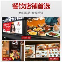 深圳餐厅软膜灯箱广告定做   软膜室内无边框灯箱   圆形软膜灯箱价格