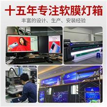 广州软膜灯箱定做厂家   LED软膜超薄灯箱价格 卡布灯箱批发