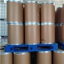 对苯基苯酚 4-羟基联苯 92-69-3 量大价优 批发供应