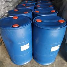 苯酚磺酸 对羟基苯磺酸 厂家供应