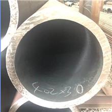 黑龙江厂家直销 5083无缝管无缝钢管 2101无缝管诚信经营 来样加工