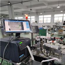 视觉检测厂家 标签字符识别 标签模板对比 标签印刷缺陷检测