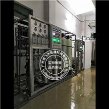 广东厂家车用尿素生产设备双极反渗透EDI超纯水设备消毒水玻璃水设备