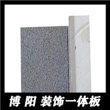 岩棉一体板 保温装饰一体板 瓷砖保温一体板 源头工厂