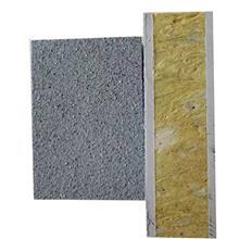 岩棉一体板 瓷砖保温一体板 保温装饰一体板 博阳保温材料