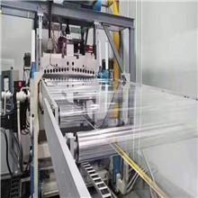 亚克力板定制高透明有机玻璃板