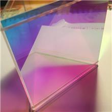 渐变色亚克力板炫彩板透明有机玻璃